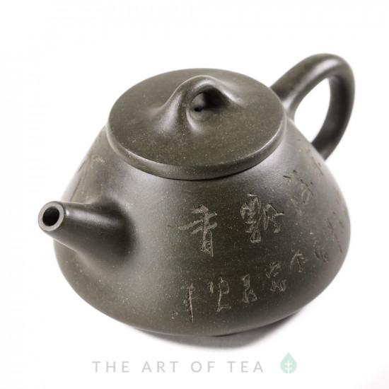 Чайник из исинской глины т304, 200 мл