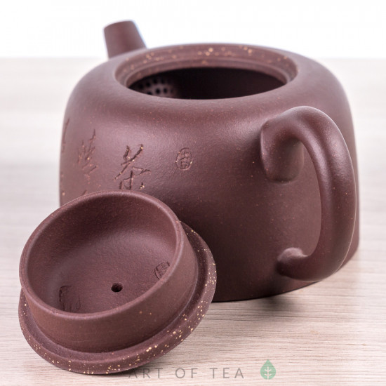 Чайник из исинской глины т634, 200 мл