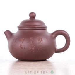 Чайник из исинской глины т636, 185 мл