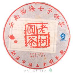 Мэнхай Лао Шу, 2016 г, блин 357 гр