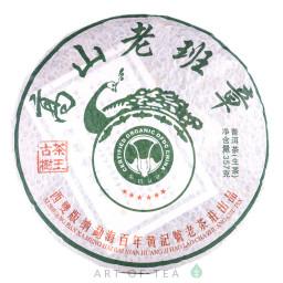 Баньчжан Гао Шань Органик, шэн пуэр, 2006 г, блин 357 гр