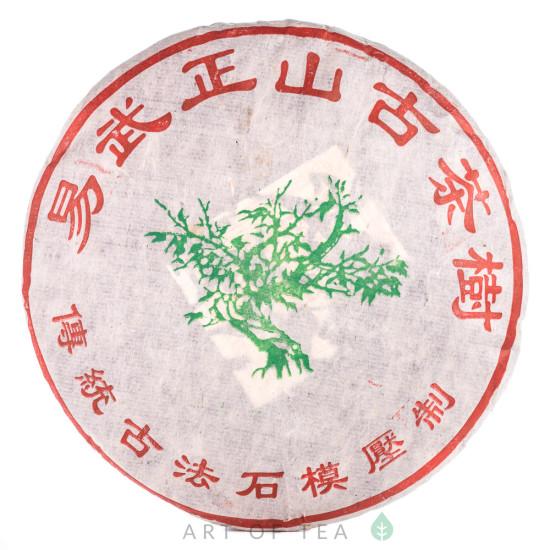 """И У """"Зелёное дерево"""", шэн пуэр, 2008 г, блин 357 гр"""