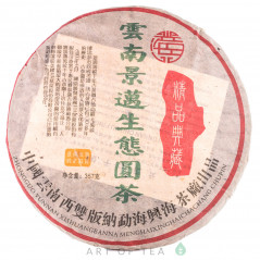Цзинмай Шентай, шэн пуэр, 2006 г, блин 357 гр