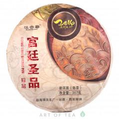 Гунтин Шен Пин, 2014 г, блин 357 гр