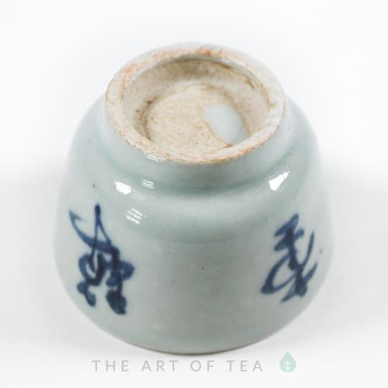 Пиала Фанг Гу 276, фарфор, ручная роспись, 55 мл