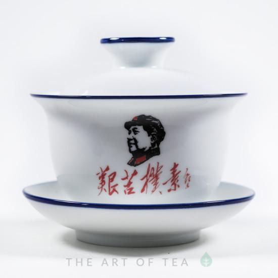 Гайвань Мао, фарфор, 180 мл