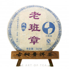 """Гу Юэн Чун """"Лао Банчжан"""", 2011 г., 357 гр"""