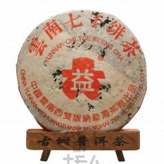"""Мэнхай """"Да И"""" 7542, 2003 г., 357 гр"""