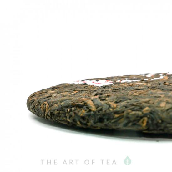 Чёрный Дракон, лесной шу пуэр, 2013 г., 357 гр