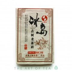 "Гу Юэн Чун ""Шоколадка"", 2013 г., 100 гр."