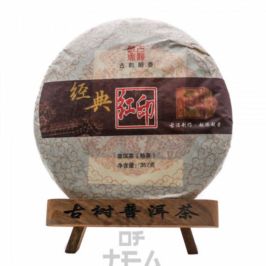 "Хун Инь ""Красная Марка"", 2008 г., 357 гр"