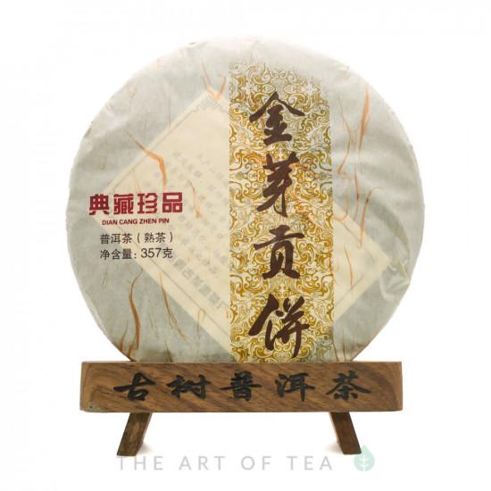 Цзинь Я Гун Бин, 2014 г., 357 гр