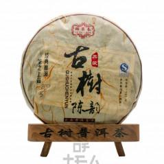 "Лу Е Чунь ""Гушу Чен Юнь"", 2009 г., 357 гр"