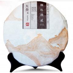 """Мэнхай """"Да И"""" 8592, 2015 г, шу пуэр, 357г"""