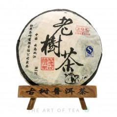 """Мэнку """"Лао Шу"""", 2006 г., 400 гр"""