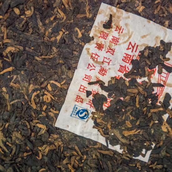 """Мэнку """"Сяо Бин"""", 2010 г., мини блин 125 гр"""