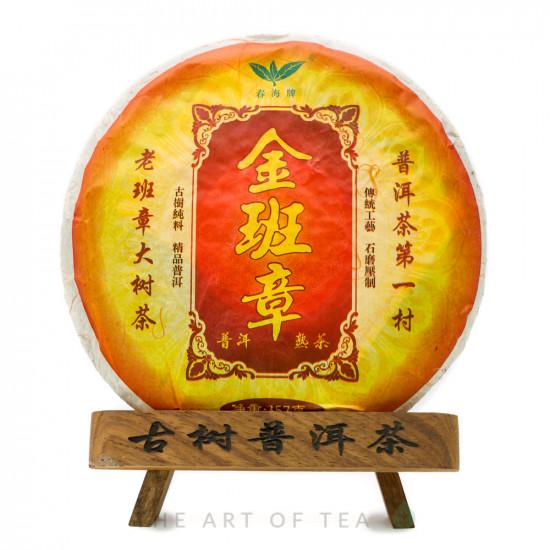 Золотой Банчжан, 2012 г., 357 гр