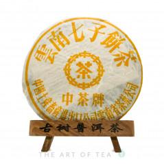 Желтая Печать, 2009 г, 357 гр