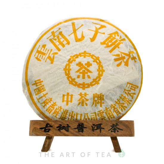 Жёлтая Печать, 2009 г, 357 гр