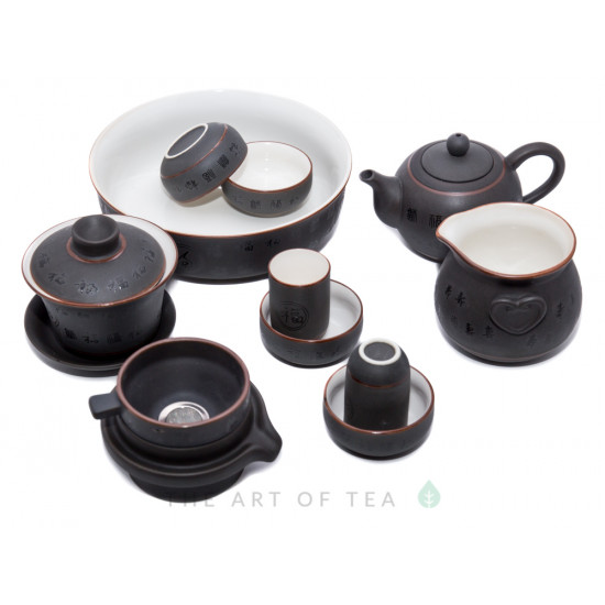 Набор для чайной церемонии s9, 15 предметов