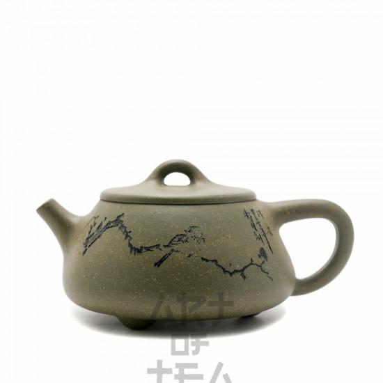 Чайник из исинской глины т57, 150 мл