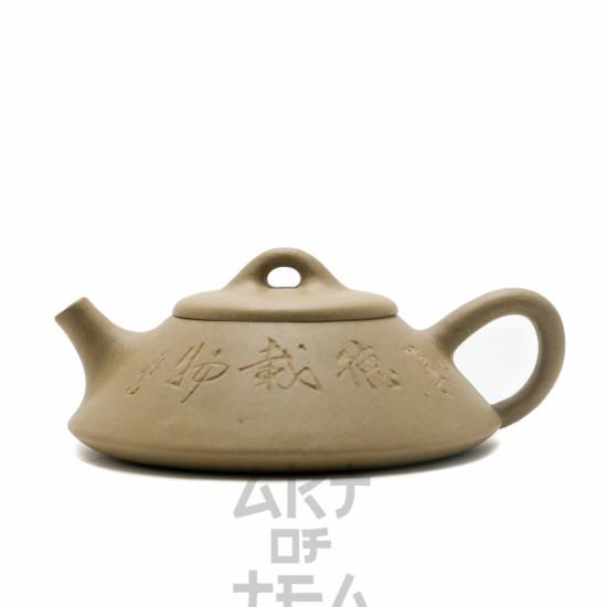 Чайник из исинской глины т59, 140 мл