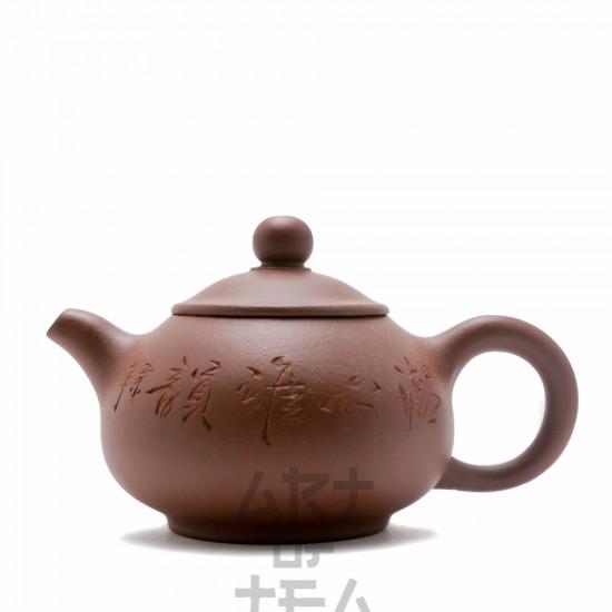 Чайник из исинской глины т61, 100 мл