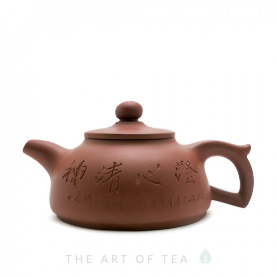 Чайник из исинской глины т72, 140 мл