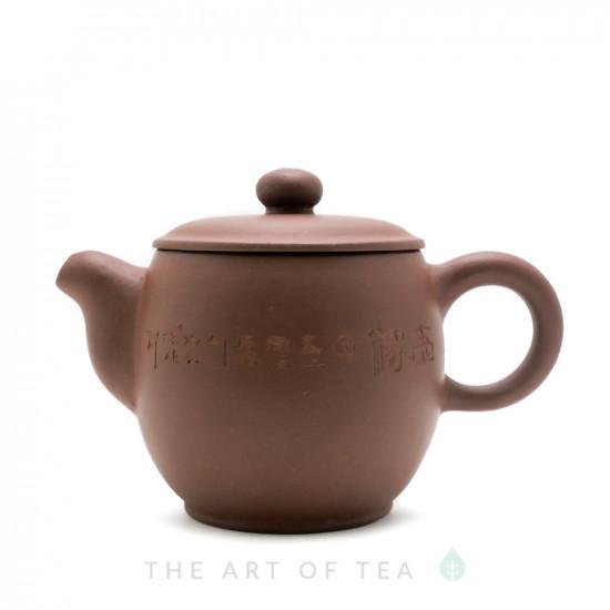Чайник из исинской глины т74, 130 мл