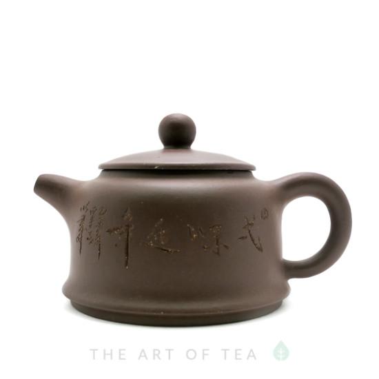 Чайник из исинской глины т76, 200 мл