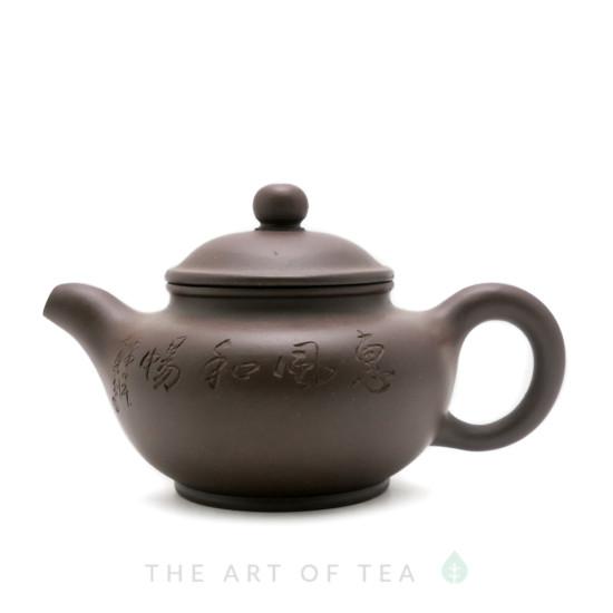 Чайник из исинской глины т77, 150 мл