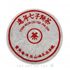"""Юань Нянь """"Долгие Года"""", 2004 г., 357 гр"""