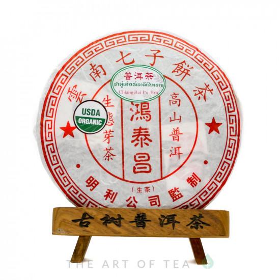 """Минг Ли, """"Хунтайчан"""", 2006 г., 357 гр"""
