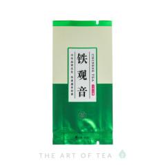 Пакет Chinese Tea малый, зеленый, 5*10,5 см