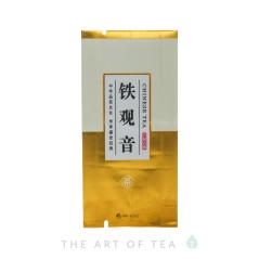 Пакет Chinese Tea малый, золотой, 5*10,5 см