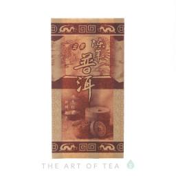Пакет для чая малый, крафт, 6,5*12,5 см