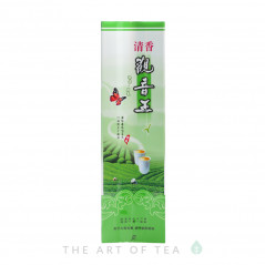 Пакет для чая, бабочка, 6,5*22 см
