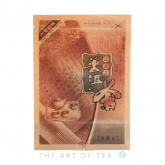 Пакет зип Чайник, крафт, 17*24 см