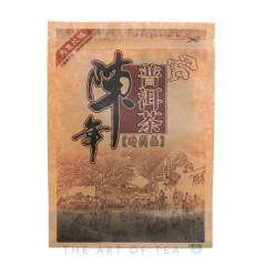 Пакет зип Иероглиф, крафт, 20*27,5 см