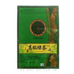Пакет зип, зеленый, 20*30 см