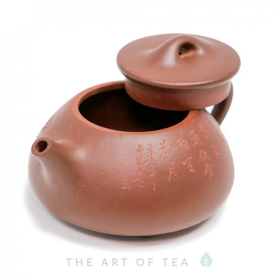 Чайник из исинской глины т35, 270 мл