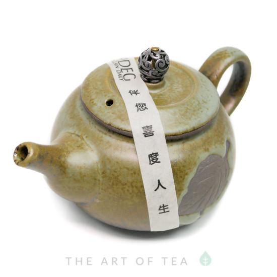 """Чайник """"Лист"""", зеленый, глина, глазурь 190 мл"""