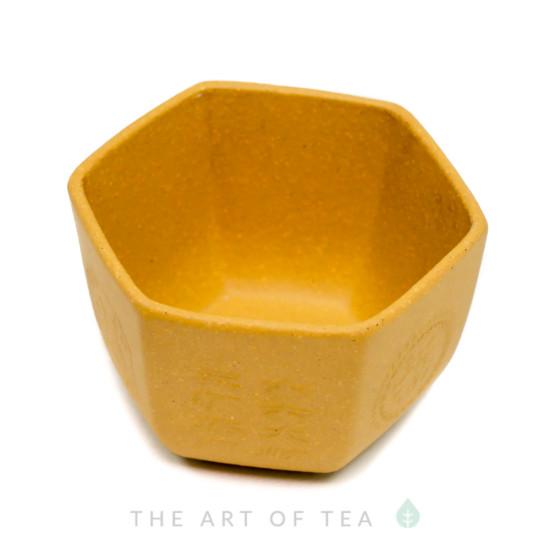Пиала, исинская глина, желтая, 55 мл