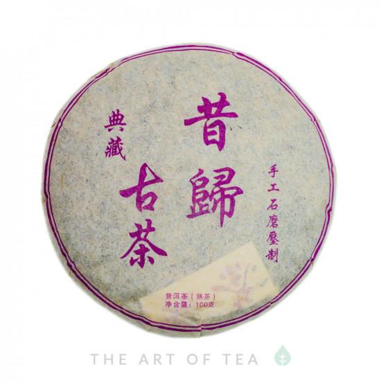 "Гу Юэн Чун ""Сигуй"", 2006 г., 100 гр."
