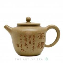 Чайник из исинской глины т117, 150 мл