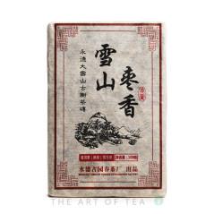 "Гу Юэн Чун ""Финиковый кирпичик"", 2017 г., 100 гр."