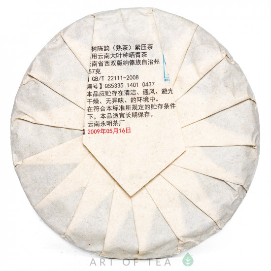 Гу Шу Чэнь Юнь, 2009 г., блин 357 гр.