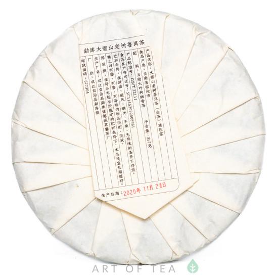 Да Сюэ Шань, шэн пуэр, 2020 г., блин 357 гр