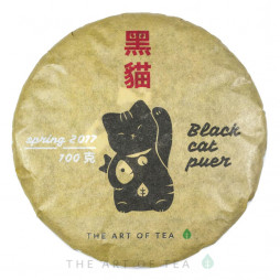 Black Cat Puer, 2017, пресс 2018, 100 г