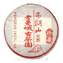 Лао Мань Э, 2014, 357 гр